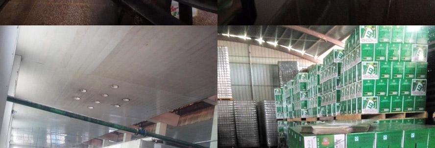 青岛圣水泉啤酒有限公司