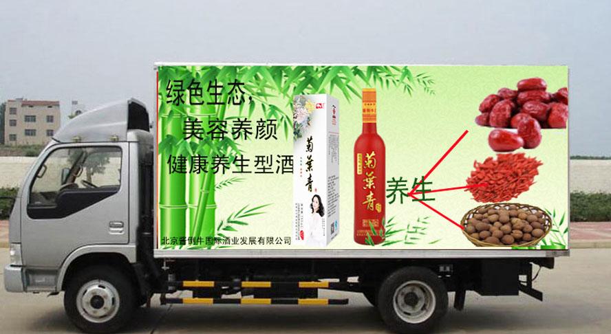 北京酱倒牛国际酒业发展有限公司