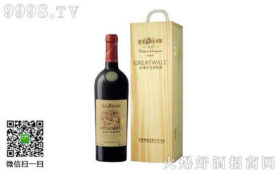 长城葡萄酒地址电话,长城葡萄酒官方网站