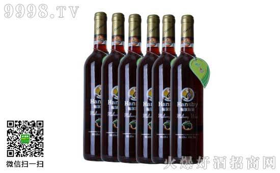 桑葚酒批发的价格