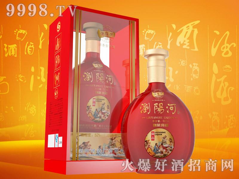 浏阳河酒御品