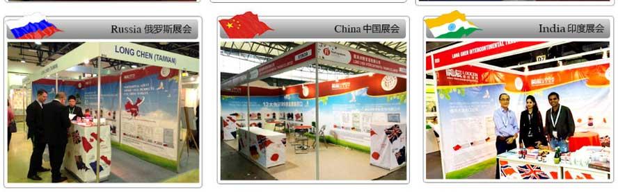 龙辰洲际贸易有限公司