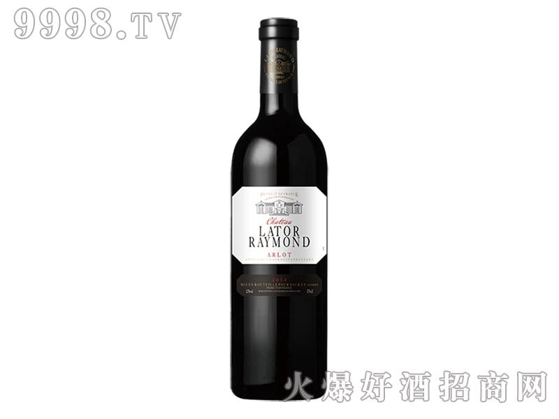 拉图雷蒙城堡・奥乐干红葡萄酒