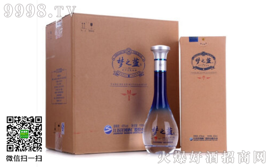 洋河蓝色经典梦之蓝m9 52度500 ml浓香型白酒 洋河梦系列 中国梦