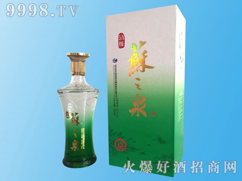 苏之泉酒・5A级