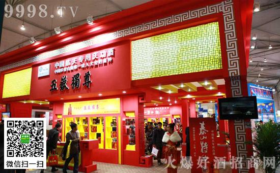 2016上海秋季高端食品展联系方式
