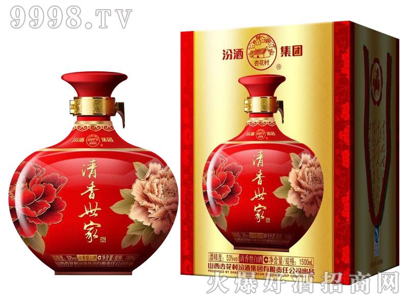 汾酒清香世家酒花开富贵1.5L×2(红坛)