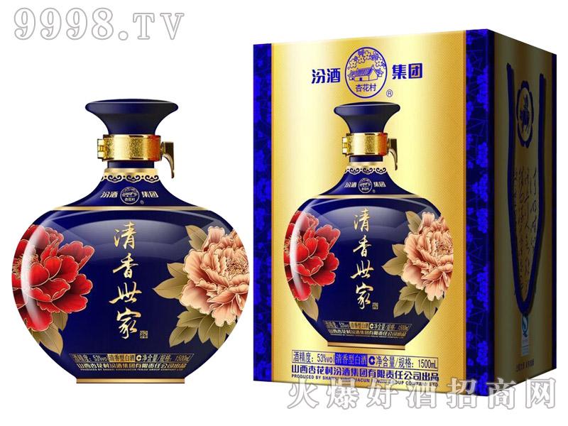 汾酒清香世家酒花开富贵1.5L×2(蓝坛)