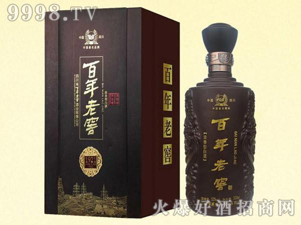 百年老窖酒1921 52度(精裱木盒)LZ-01