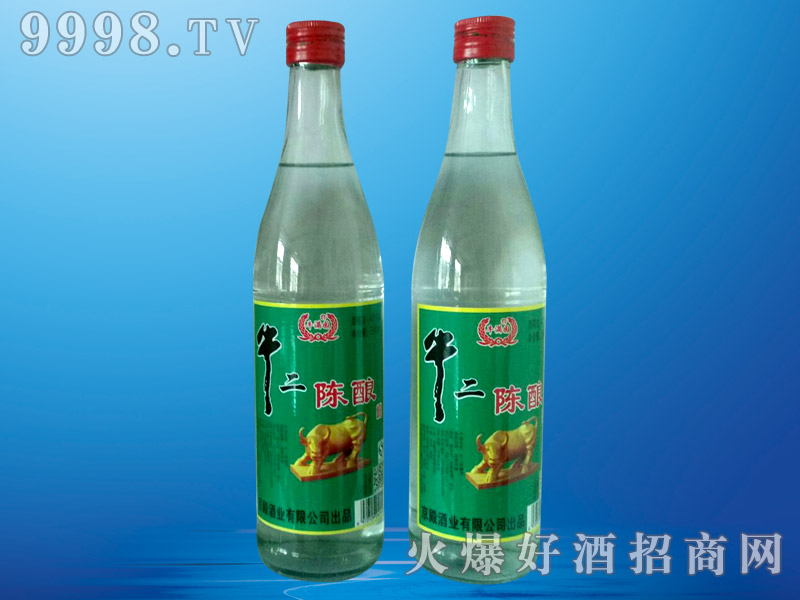 牛二陈酿酒43度