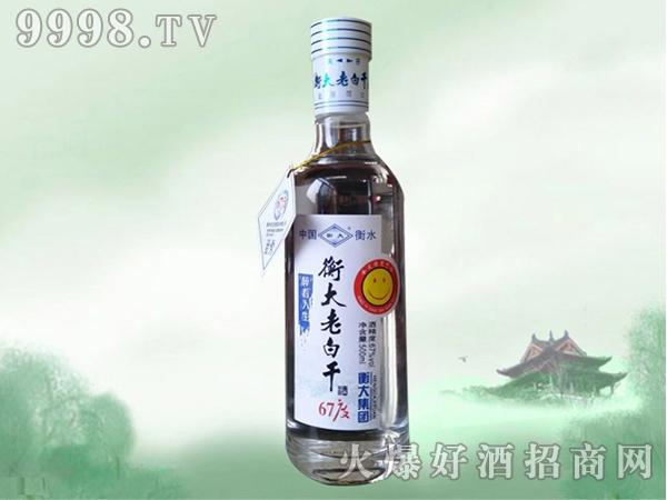 衡大老白干酒67度