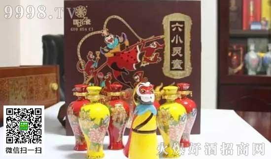 """中秋节送什么酒好,国花瓷西凤酒""""六小灵童""""中秋定制礼盒"""