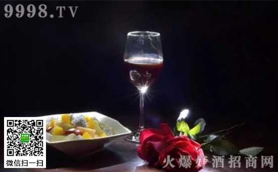 七夕夜的红酒