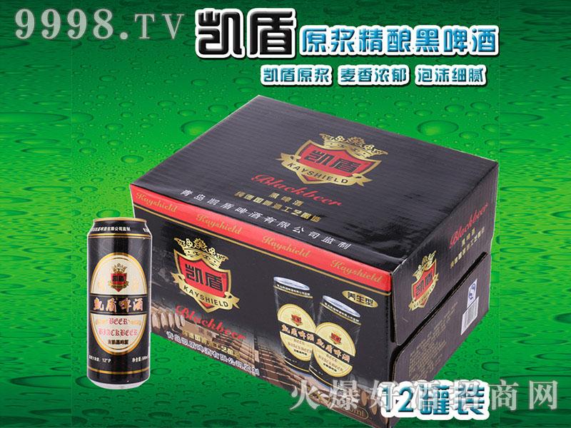 凯盾自酿黑啤酒500ml(箱)