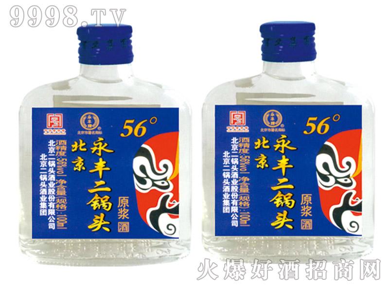 永丰京韵原浆北京二锅头酒56度100ml(蓝)
