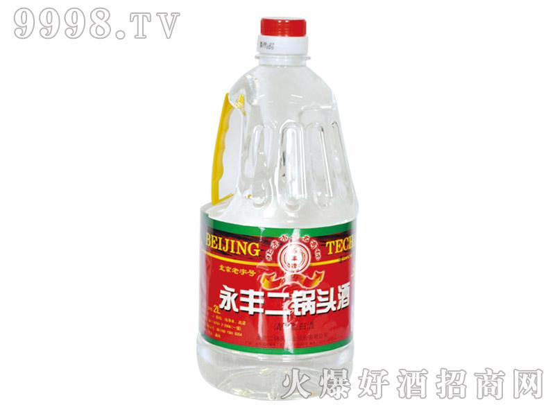 永丰牌北京二锅头酒42度2L