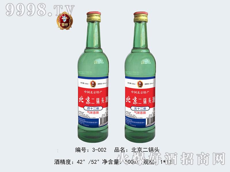 雪仔北京二锅头酒500ml