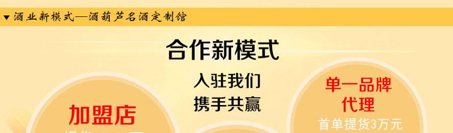 深圳市酒葫芦电子商务有限公司