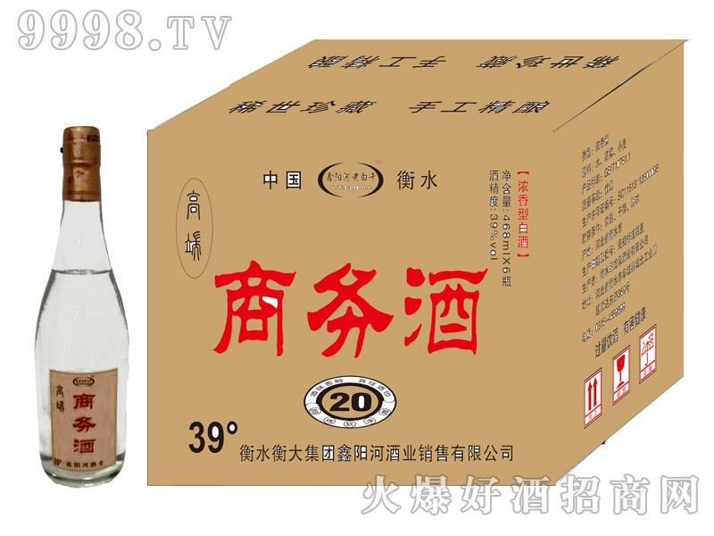 鑫阳河老白干高端商务酒浓香型39度468ml×6