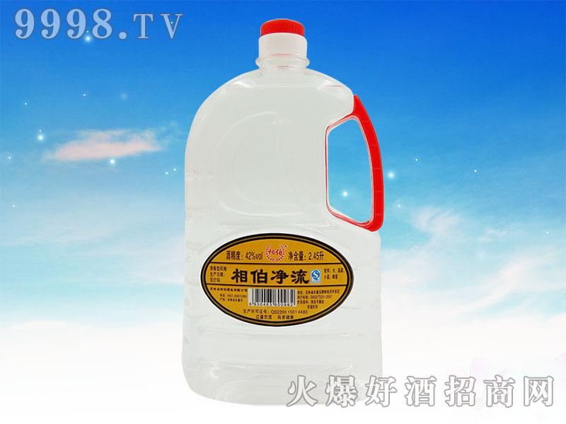 相伯净流酒2.5L