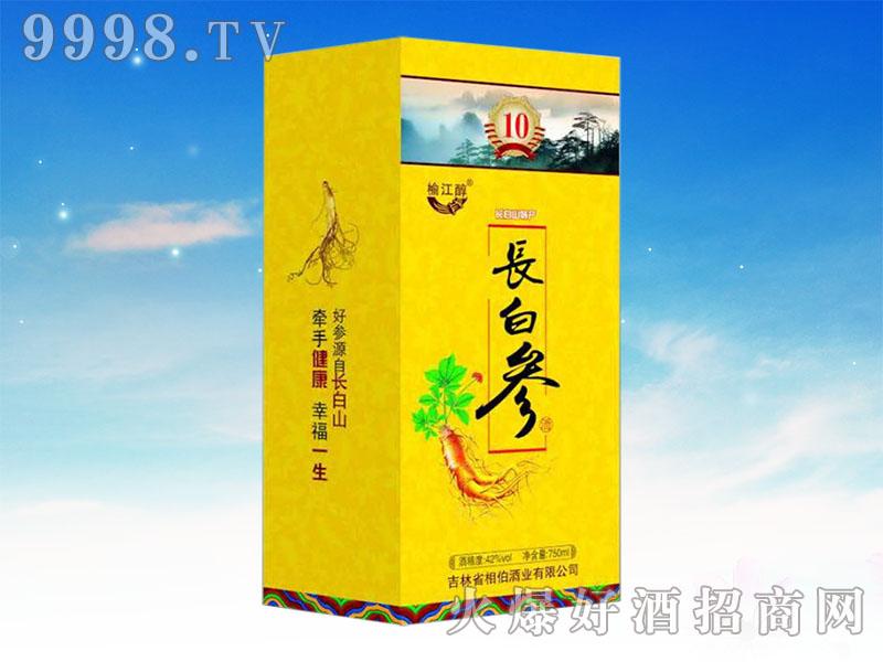长白参酒(3)