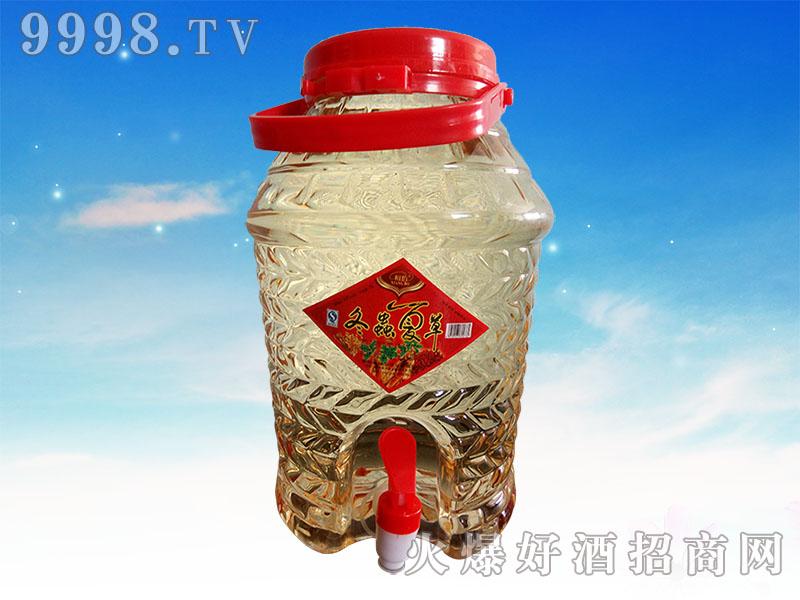 冬虫夏草酒(5)