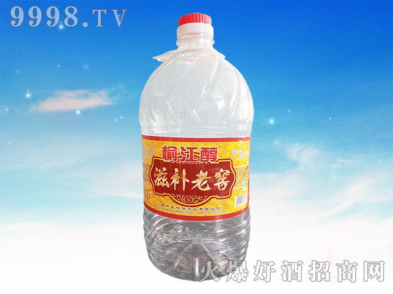 榆江醇滋补老窖酒(1)