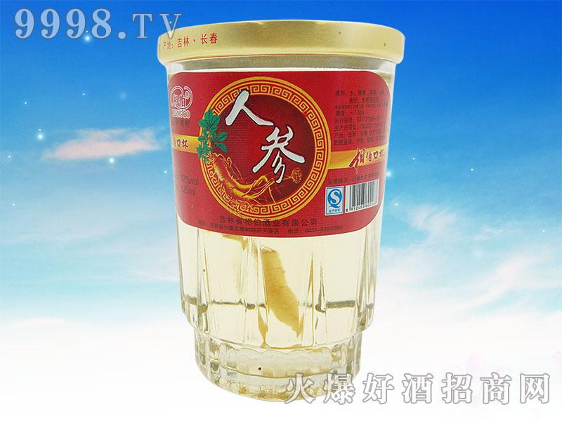 人参酒口杯(6)