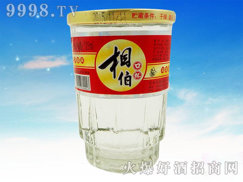 相伯口杯酒(5)