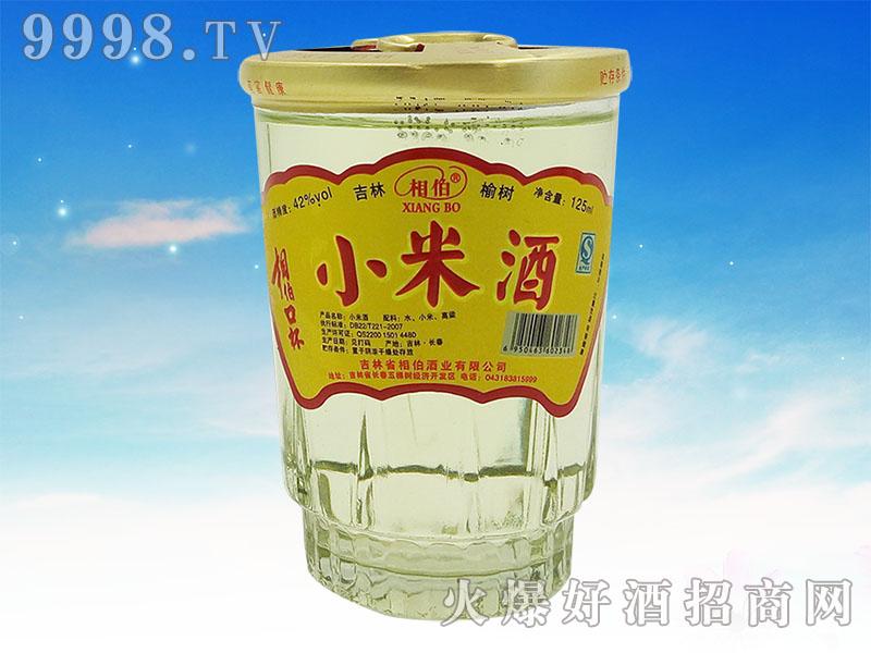 小米酒口杯(3)