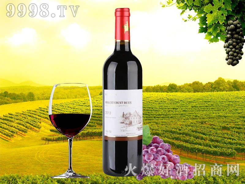格拉芙公爵干红葡萄酒