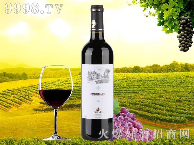格拉芙珍藏波尔多干红葡萄酒
