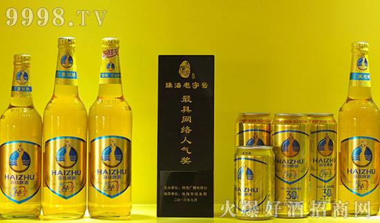 """海珠啤酒入选""""珠海老字号""""并斩获""""最具网络人气奖""""!"""