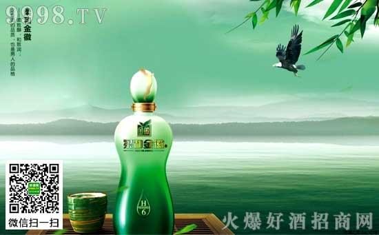 金徽酒:关爱员工成长进步 促进企业健康发展