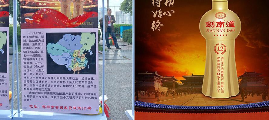 河南省储酒坊商贸有限公司