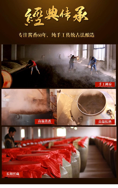 葡润(北京)饮品有限公司