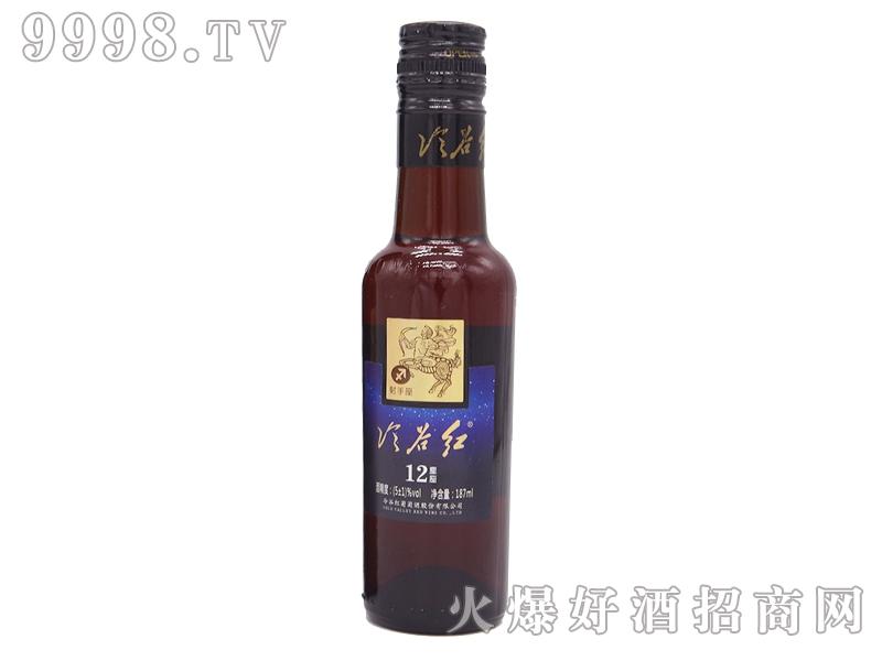 冷谷红187毫升十二星座版五度果酒