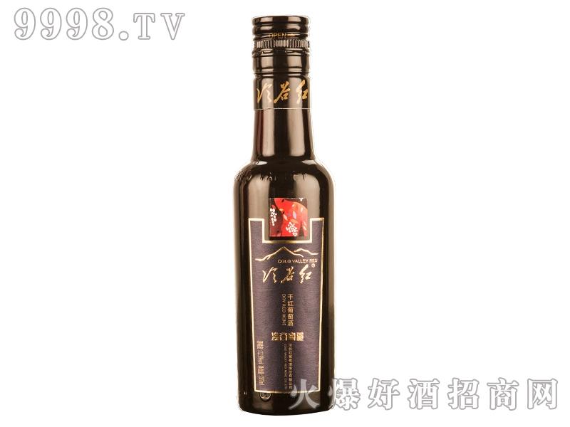 冷谷红187毫升窖藏干红葡萄酒