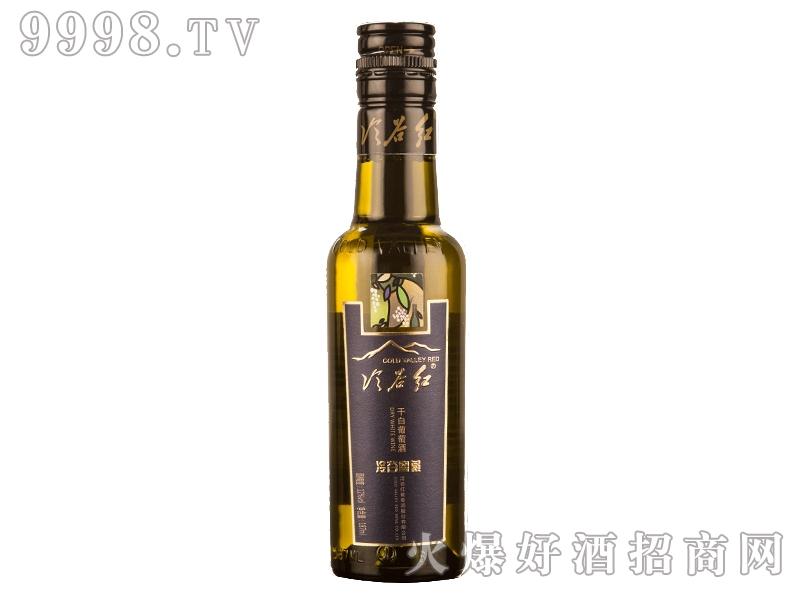 冷谷红187毫升窖藏干白葡萄酒