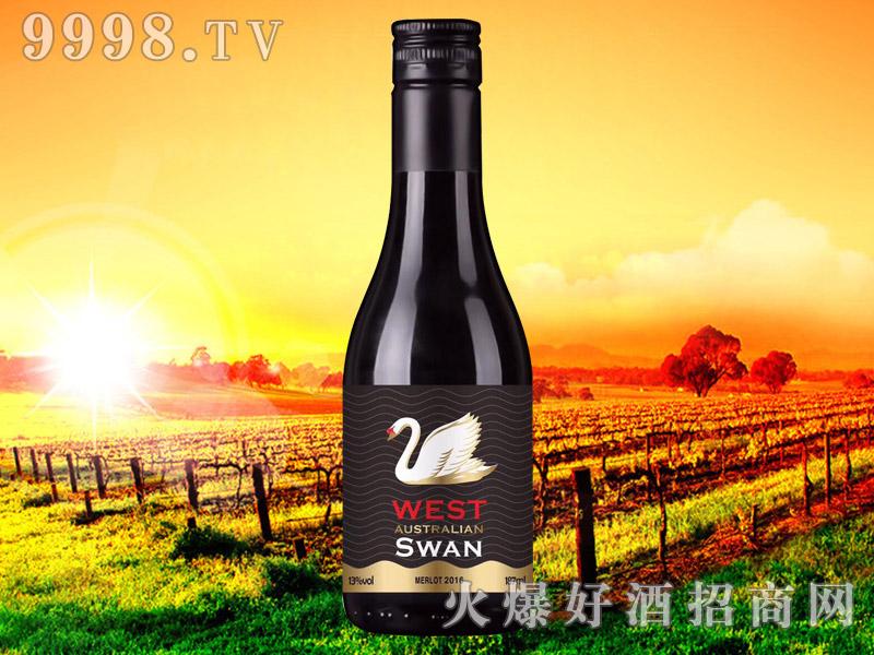 西澳天鹅干红葡萄酒187ml