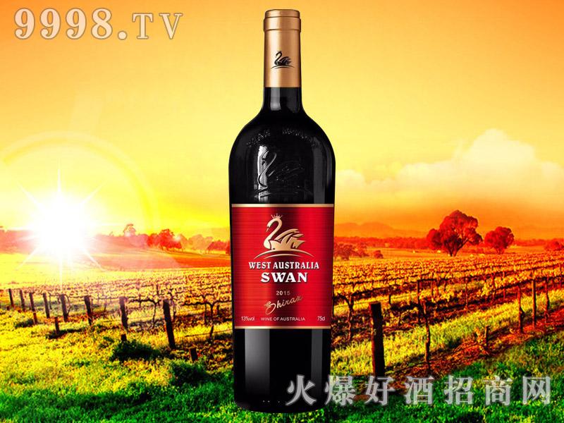 西澳・天鹅皇冠西拉干红葡萄酒