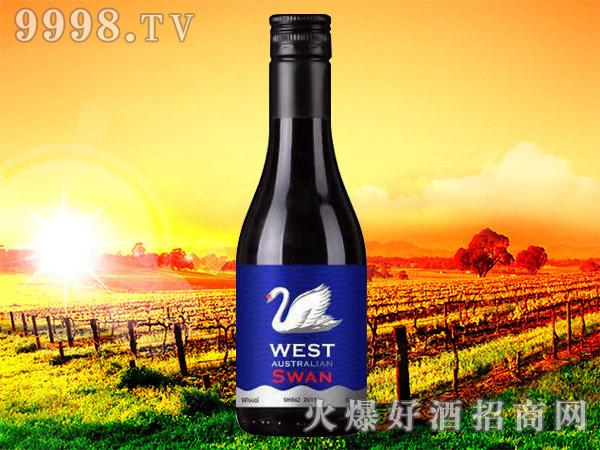 西澳天鹅干红葡萄酒迷你装蓝标