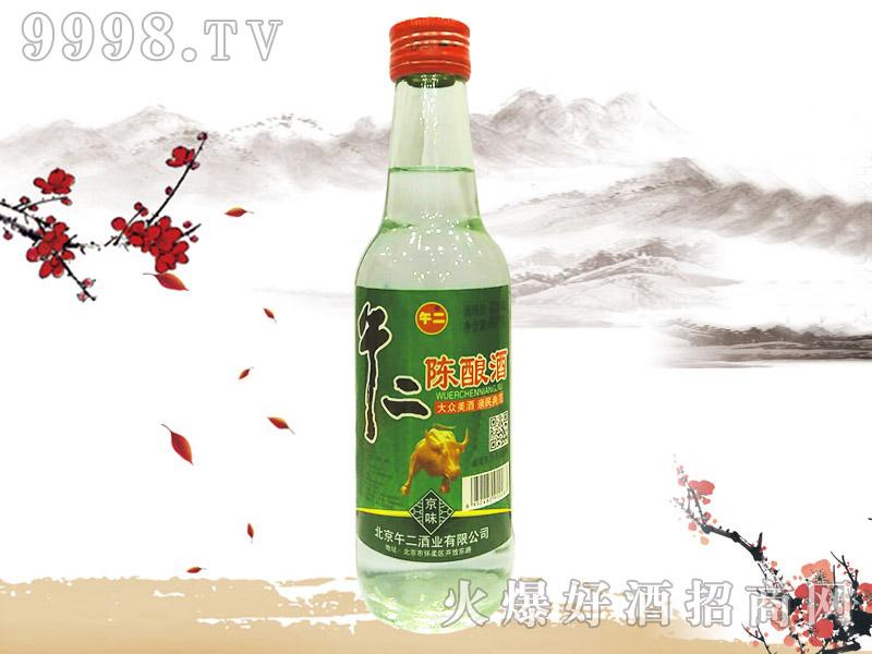 午二陈酿酒京味