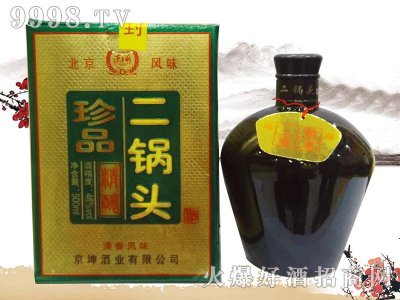 京坤珍品二锅头酒精酿