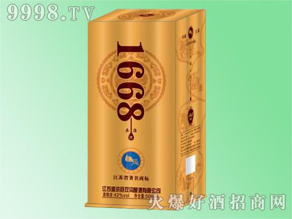 双沟酿酒1668酒秦淮(金)