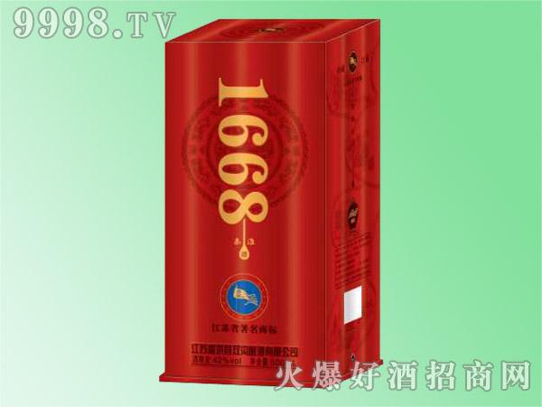 双沟酿酒1668酒秦淮(红)