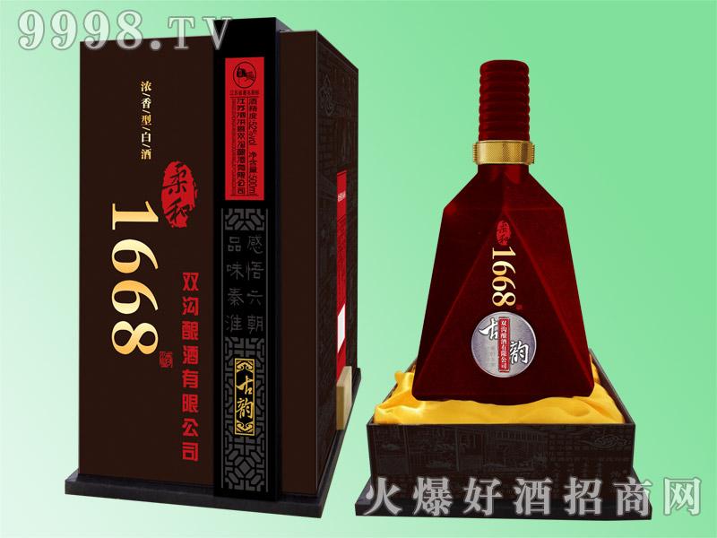 柔和1668酒古韵