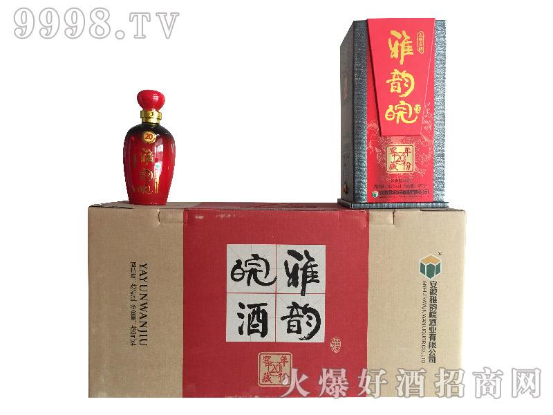 雅韵皖酒・窖藏20(外箱)