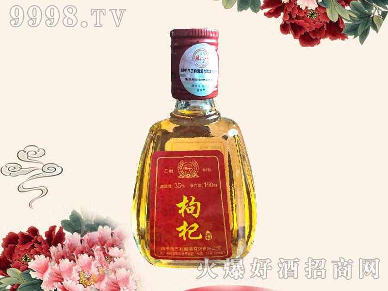 三利枸杞酒35度150ml