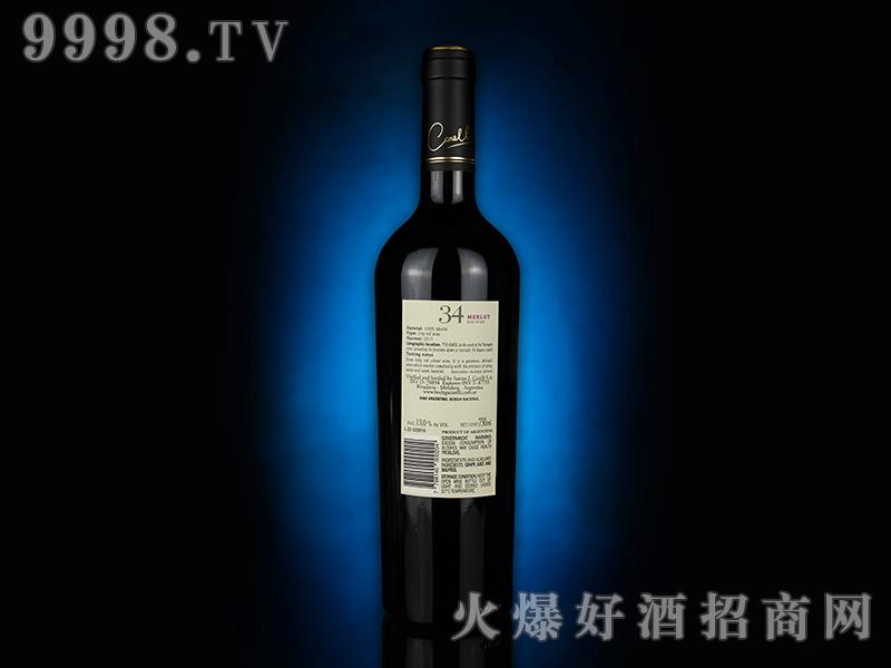 卡雷利梅洛干红葡萄酒(背标)